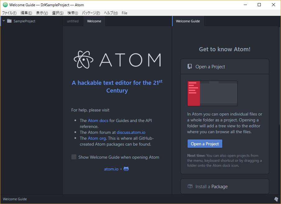Atom Remote-FTPの環境設定