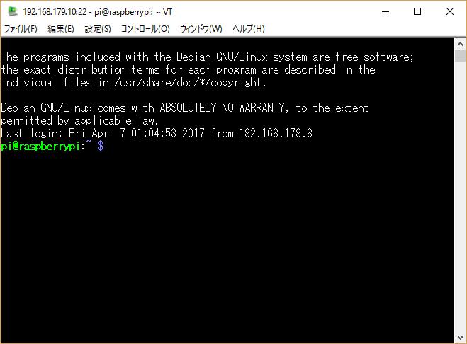 Raspberry Pi 3 日時の表示
