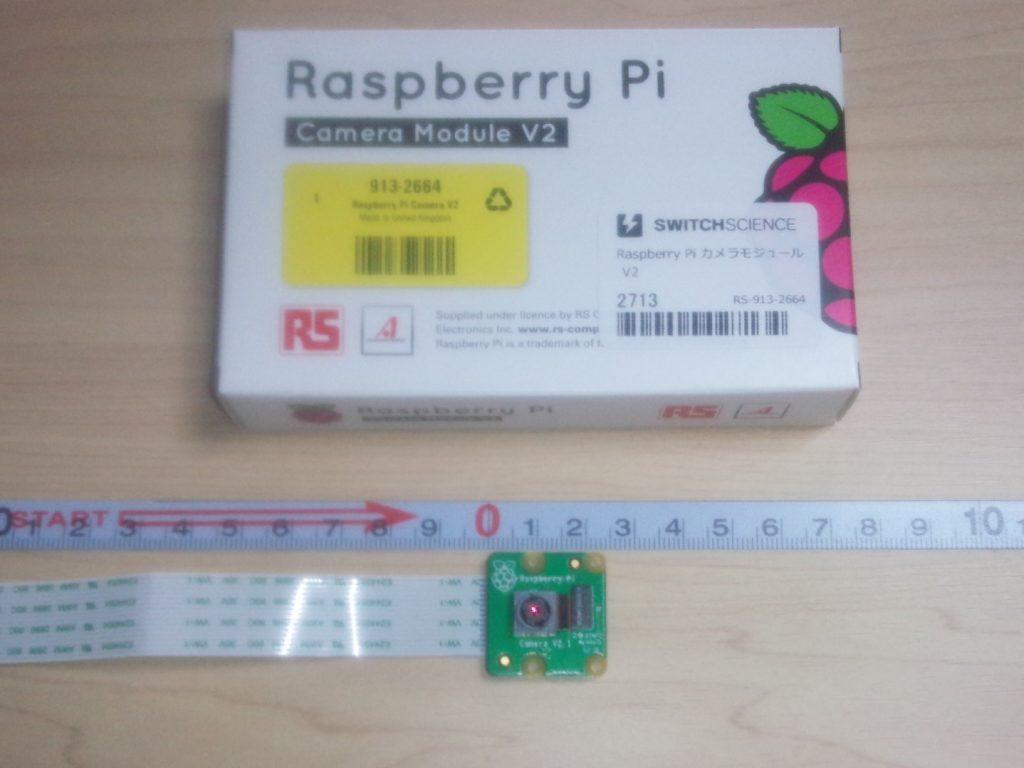 Raspberry Pi 専用カメラ V2