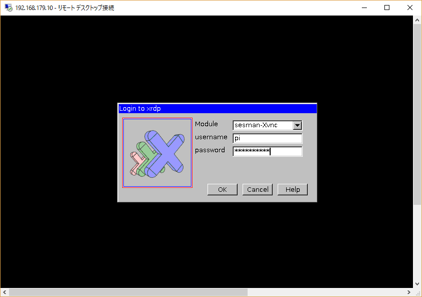 Raspberry Pi 3 リモートデスクトップ接続