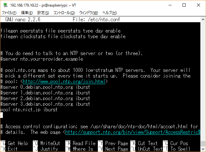Raspberry Pi 3 NTPデーモンの設定
