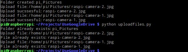 Google Drive へファイルをアップロード